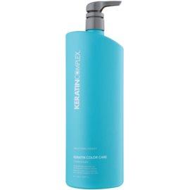 Keratin Complex Smoothing Therapy hidratáló és kisimító kondicionáló a szín védelméért  1000 ml