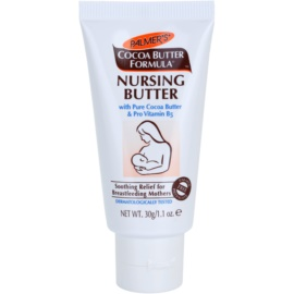 Palmer's Pregnancy Cocoa Butter Formula Nourishing Butter on the Nipples for Breastfeeding Women  30 g