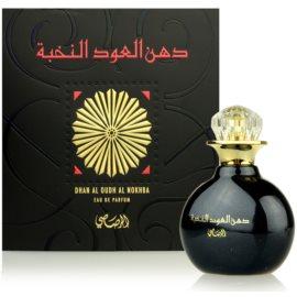 Rasasi Dhan Al Oudh Al Nokhba parfémovaná voda unisex 40 ml