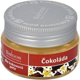Saloos Bio Coconut Care kokosowa pielęgnacja czekolada  100 ml