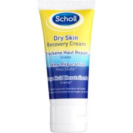 Scholl Dry Skin intenzív hidratáló krém lábakra  60 ml