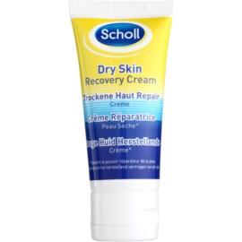 Scholl Dry Skin intenzivna vlažilna krema za noge  60 ml