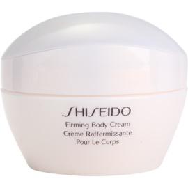 Shiseido Body zpevňující tělový krém s hydratačním účinkem  200 ml