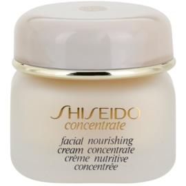 Shiseido Concentrate odżywczy krem do twarzy  30 ml
