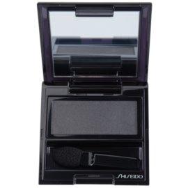 Shiseido Eyes Luminizing Satin Brightening Eyeshadow Shade BK 915 Tar 2 g