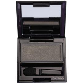 Shiseido Eyes Luminizing Satin Brightening Eyeshadow Shade GR 712 Kombu 2 g
