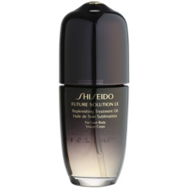 Shiseido Future Solution LX Skin Care Oil For Body and Face  75 ml