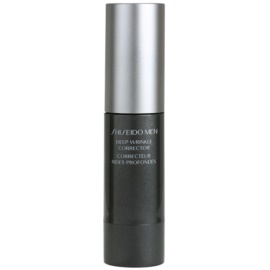Shiseido Men Total Age-Defense intensive Creme für die Faltenkorrektur  30 ml