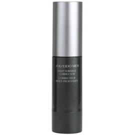 Shiseido Men Total Age-Defense intensive Creme für die Faltenkorrektur  30 ml
