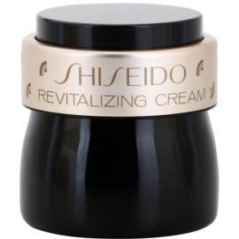 Shiseido Special vysoce hydratační a revitalizační krém pro mladistvý vzhled  40 ml