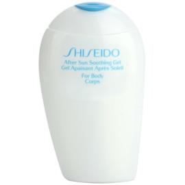 Shiseido Sun After Sun gel après-soleil rafraîchissant corps  150 ml