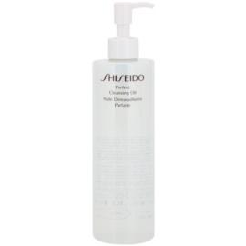Shiseido The Skincare Öl zum Reinigen und Abschminken  300 ml