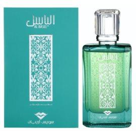 Swiss Arabian Al Basel parfémovaná voda pro muže 100 ml