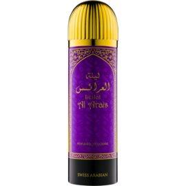 Swiss Arabian Leilat Al Arais dezodor nőknek 200 ml