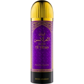 Swiss Arabian Leilat Al Arais Deo Spray for Women 200 ml