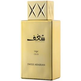 Swiss Arabian Shaghaf Oud парфумована вода для жінок 75 мл
