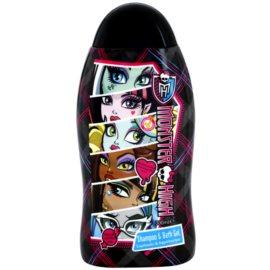 VitalCare Monster High šampon a sprchový gel pro děti 2 v 1  300 ml