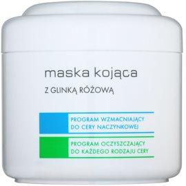 Ziaja Pro Multi-Care zklidňující maska s růžovým jílem pro profesionální použití  200 ml