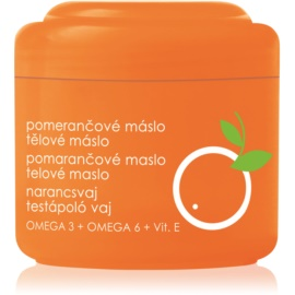 Ziaja Orange Butter масло для тіла  200 мл