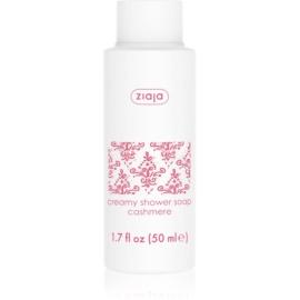 Ziaja Cashmere Creamy Shower Soap  50 ml