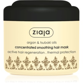 Ziaja Argan Oil Smoothing Mask for Dry and Damaged Hair  200 ml