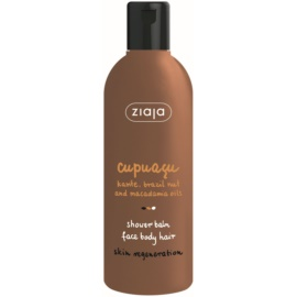 Ziaja Cupuacu Shower Balm for Face, Body and Hair  300 ml