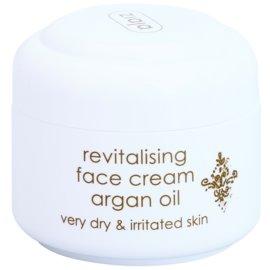 Ziaja Argan Oil охоронний крем для дуже сухої шкіри  50 мл