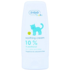 Ziaja Baby Soothing Baby Cream With Panthenol  60 ml