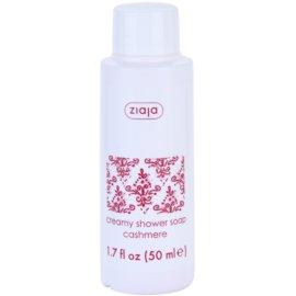 Ziaja Cashmere krémové sprchové mydlo  50 ml