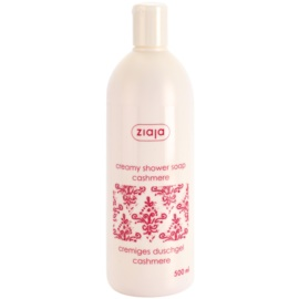 Ziaja Cashmere Creamy Shower Soap  500 ml