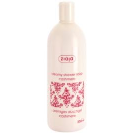 Ziaja Cashmere kremowe mydło pod prysznic  500 ml