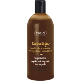 Ziaja Cupuacu Crystalline Shower Gel and Bath Soap  500 ml