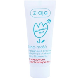 Ziaja Mamma Mia Lanolin-Salbe für Brustwarzen für stillende Frauen  15 g