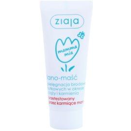 Ziaja Mamma Mia мазь на ланоліновій основі для видалення бородавок для жінок, які годують немовлят  15 гр