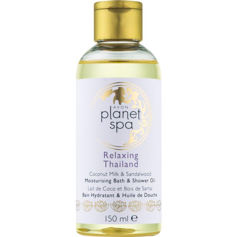 Avon planet spa relaxing thailand olio bagno e doccia for Bagno d olio
