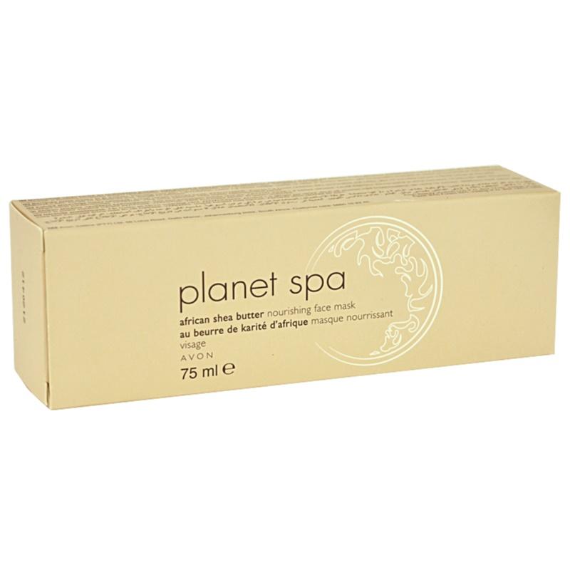 Avon planet spa african shea butter maseczka do twarzy for Plante salon