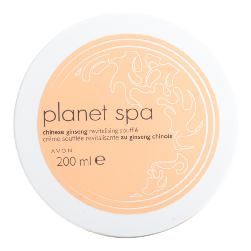 Avon planet spa chinese ginseng crema revitalizanta for Plante salon