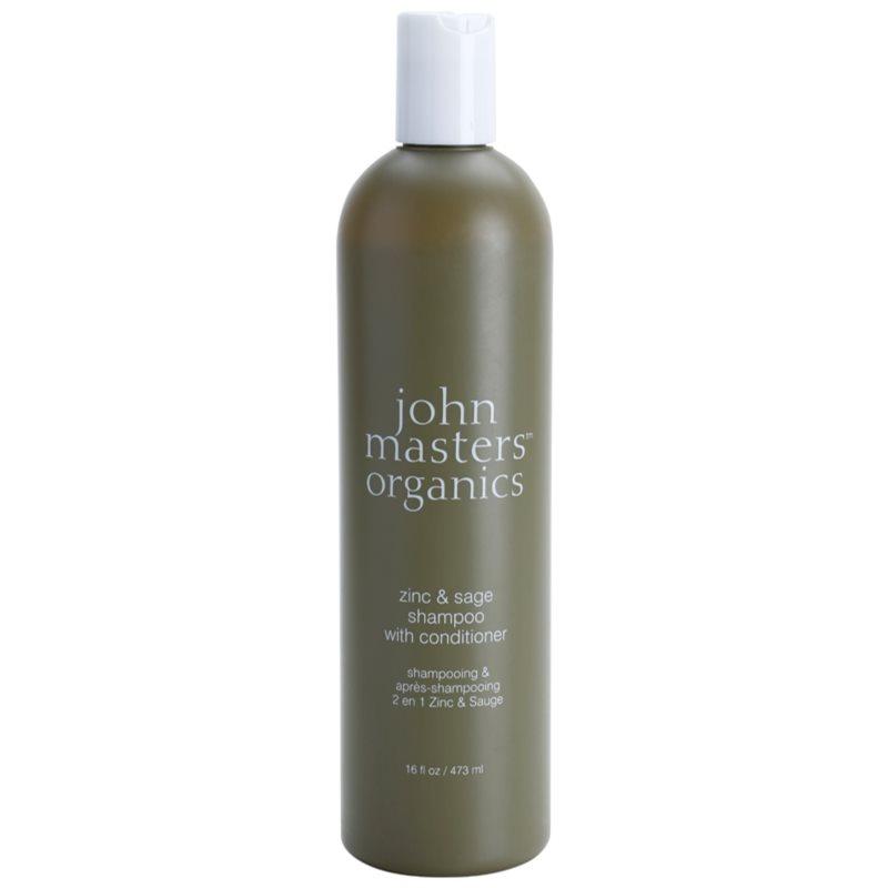 john masters organics zinc sage shampoing et apr s shampoing 2 en 1 pour cuir chevelu irrit. Black Bedroom Furniture Sets. Home Design Ideas