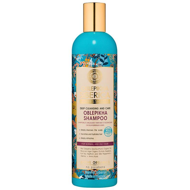natura siberica sea bucktorn tiefenreinigendes shampoo f r normales bis fettiges haar. Black Bedroom Furniture Sets. Home Design Ideas