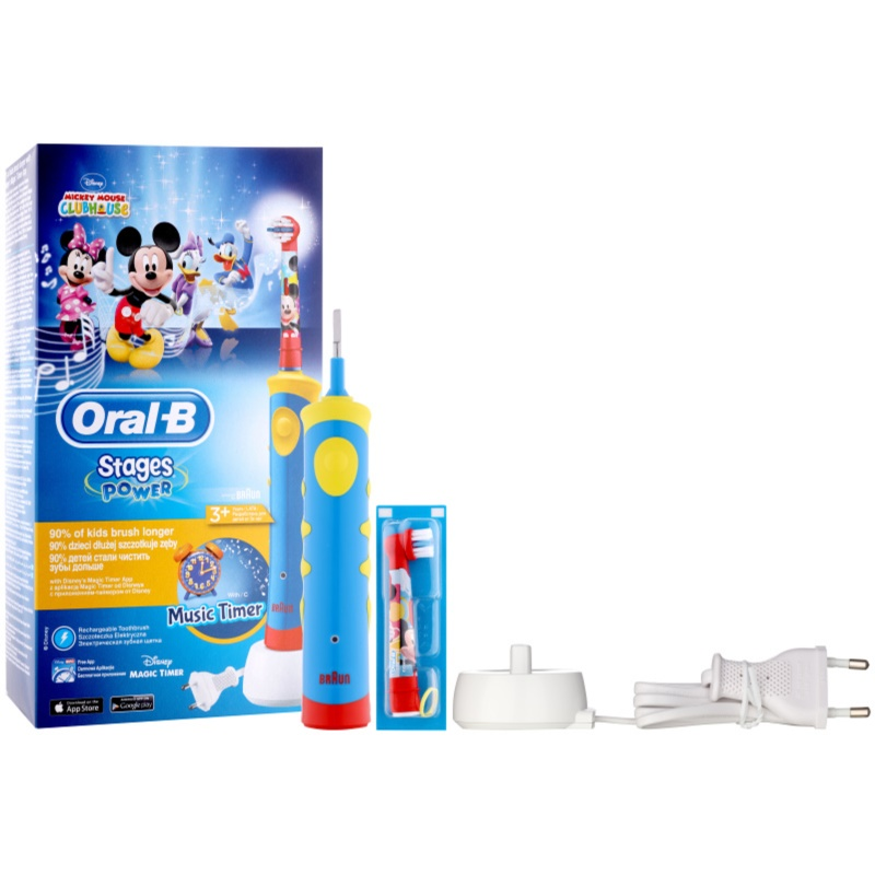 oral b kids power brosse dents lectrique pour enfant. Black Bedroom Furniture Sets. Home Design Ideas