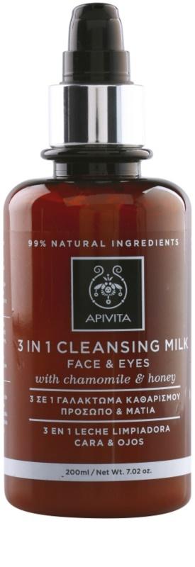 apivita cleanser 8.5 oz 3 in 1 clenasing milk for face & eyes for women [ SO NATURAL ] Pore Fill Primer Sun Cream 50ml